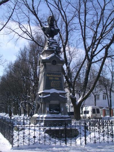 Памятник Ивану Петровичу Котляревскому в Полтаве