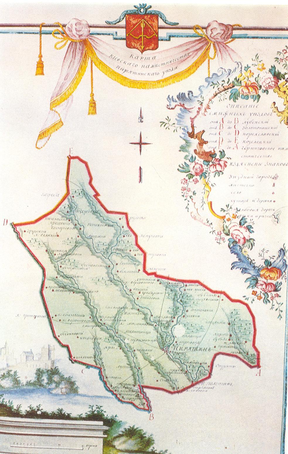 Карта Пирятинского уезда Киевского наместничества