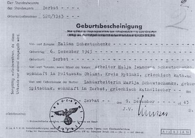 Свидетельство о рождении №520/1943 Шевченко Галины Ивановны, выданное в г.Цербст 9 декабря 1943 года.