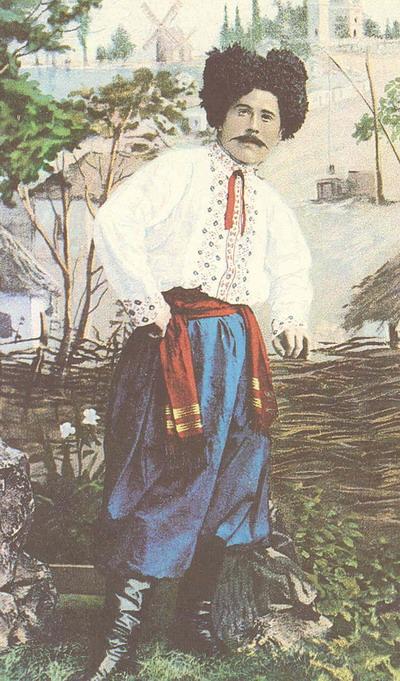 Мужской украинский костюм