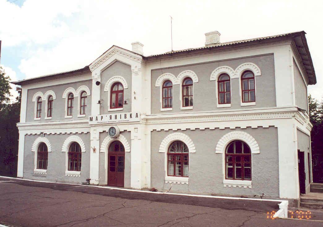 Вокзал на станции Марьяновка